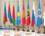 Правительства стран ЕЭП и СНГ ждут от бизнеса прорывных проектов