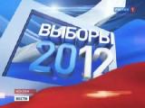 Кандидаты в депутаты не покупали дополнительное эфирное время в Белтелерадиокомпании для предвыборной агитации