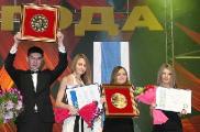 На звание лауреата премии правительства Беларуси за качество в 2012 году претендуют 50 организаций