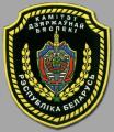 БХД: Преследование Дашкевича — преступление без срока давности