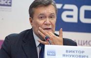 Суд ЕС отменил санкции в отношении Януковича и экс-чиновников из его команды