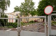В Гомеле закрыли детский приют: есть сведения о коронавирусе