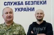 Третье рождение Аркадия Бабченко