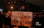 Появилось видео, как трое убийц похищали Романа Бондаренко с «площади Перемен»