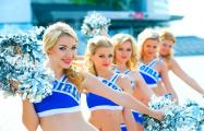 Минская команда «Ice Girls» заняла третье место в конкурсе на самую красивую группу поддержки в КХЛ