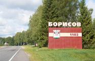 Борисовская власть облагает граждан и предпринимателей несуществующими обязанностями
