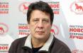 Николай Козлов — силовикам: Дотерпеть до пенсии не получится