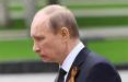 Эрозия власти Путина