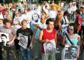 Лукашенко боится расследования дел пропавших (Фото, видео)