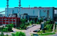 Жлобинский БМЗ остается самой убыточной публичной компанией в стране