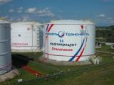 Дочка «Транснефти»: действия Беларуси могут привести к банкротству