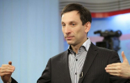 Портников: За три недели финансовые резервы РФ сократились на $10 миллиардов