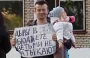 Блогер Андрей Паук провел альтернативное собрание в детском саду
