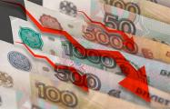 Российский рубль сегодня подешевел сильнее всех валют в мире