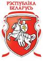 Военные инспекторы из Чехии посетят Беларусь с 9 по 12 октября