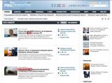 РИА «Новости» так и не разобралось, кто «нарушил» границу РФ