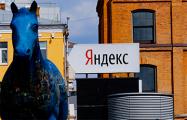 Разворот на Запад: чем будет торговать «российский Amazon»
