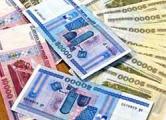 Белорусский рубль за девять месяцев этого года обесценился на 25%