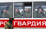 Жители Петербурга выступили против Росгвардии
