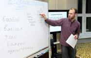 Как минчанин преподает белорусский язык россиянам