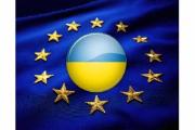 ЕС готов принимать в свои ряды новых участников