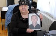 В жодинской тюрьме довели до смерти инвалида