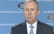 Премьер Беларуси Румас подал прошение об отставке?