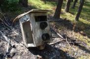 В Могилеве и Могилевской области уничтожают фотофиксаторы