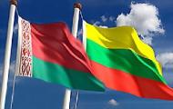 В Литве проходят Дни белорусской культуры