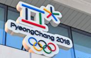 Долидович установил рекорд на Олимпиаде в Пхенчхане
