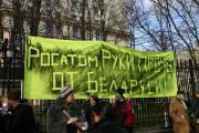 Белорусы пикетировали здание Совета Европейского Союза (Фото)