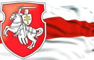 «Немецкая волна»: Как и почему молодежь в Беларуси переходит на белорусский язык