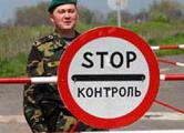 Новые санкции: Россия ввела запрет на ввоз мяса из Беларуси