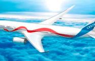 Российско-китайский самолет отложили на 9 лет