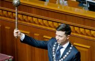 У Зеленского готовят стратегию возвращения Крыма