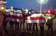 Серебрянка вышла на вечернюю акцию солидарности
