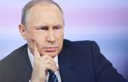 Конституция России ничего не значит для Путина