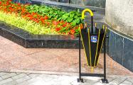 Фотофакт: В центре Гродно появились урны-зонты