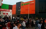 В Жодино вышли на протест около сотни человек