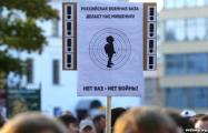 Активисты «Европейской Беларуси» пришли на сборы в майках «Нет - российским базам»