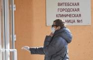 Минздрав заявил о стабилизации ситуации в Витебске с COVID-19 и пневмониями