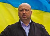 Александр Турчинов: Мы готовы сесть за стол переговоров