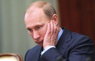 Путин признал, что жить в России стало тяжелее