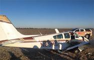 В Киевской области потерпел крушение самолет