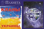 Белорусские пропагандисты признали аннексию Крыма