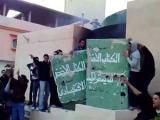 Ливия нанесла воздушный удар по манифестантам в Бенгази