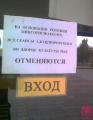 Сеансы Кашпировского в Минске запретили