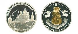Нацбанк вводит в обращение новые памятные монеты