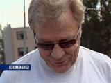 МИД РФ удивился амнистии похитителей Антона Салонена