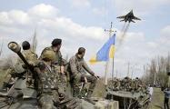 Украинские военные взяли под полный контроль Донецкий аэропорт